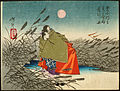 Tsukioka Yoshitoshi - Narihira and Nijo no Tsubone at the Fuji River - Google Art Project.jpg