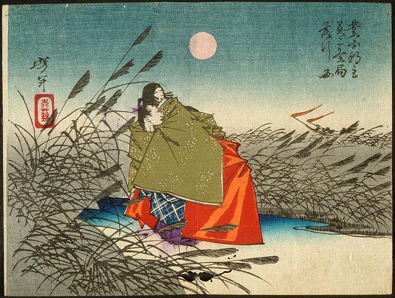 tsukioka yoshitoshi - image 5