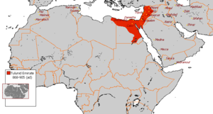 Tulunids - Map of the Tulunid Dynasty in the Modern Day Boundaries of the Arab world
