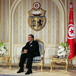 Tunisian President Zine El Abidine Ben Ali at ...