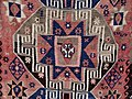 Turkish carpet.jpg