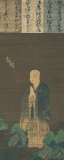 Shandao 7th-century Chinese Buddhist monk; influential writer in Pure Land Buddhism