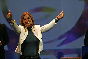 Tzipi Livni, Leader of Kadima Party -Israel. צ...