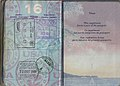 USA passport with immigration stamps from Italy, Singapore and South Korea - 20120708.jpg