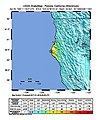 USGS Shakemap - 1992 Cape Mendocino earthquake (second aftershock).jpg
