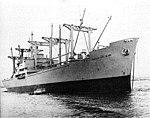USNS Schuyler Otis Bland (T-AK-277) 2.jpg