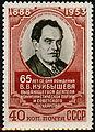 USSR 1953 1631 1547 0.jpg