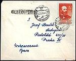 USSR 1956-05-12 cover.jpg