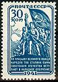 USSR 727.jpg