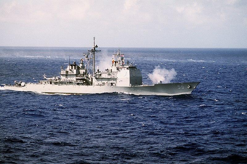 タイコンデロガ級ミサイル巡洋艦の画像 p1_19
