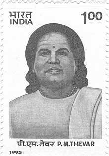 U Muthuramalingam Thevar 1995 stamp of India bw.jpg