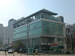 Uijeongbu Post office.JPG