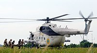 Ukrainian Mi-8 helicopter, Sea Breeze 2011 cropped.jpg