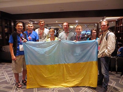 Ukrainians Wikimania 2017
