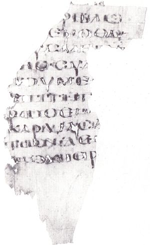 Mark 3 - Mark 3:2-3 from Uncial 0213 (5th/6th century)