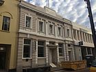 Union Bank 86 High St Fremantle.jpg