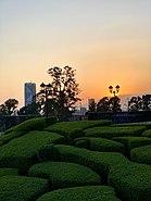 Unity Park Addis Ababa Ethiopia 2