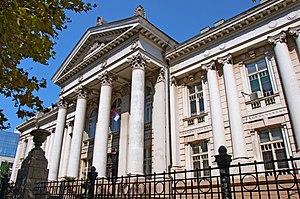 Belgrade University Library - Façade of the library