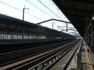 Utsunomiya Station - Shinkansen platform