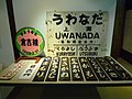 Uwanada Station Name Board.jpg
