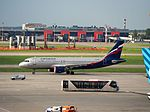 VQ-BBC (aircraft) at Sheremetyevo International Airport pic2.JPG