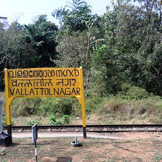 Cheruthuruthi Town in Kerala, India