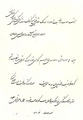 Vazeh's letter.png
