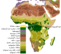 Vegetation africa ar.png