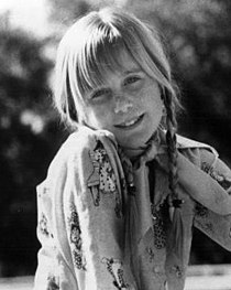 Very Good Friends Katy Kurtzman 1977.jpg