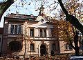Vilach - Haus Wilhelm Hohenheim Straße Nr5.jpg