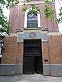 Villeneuve d'Ascq église Saint-Pierre-en-Antioche (14).JPG