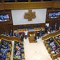 Vitoria - Parlamento Vasco, interior 02.jpg
