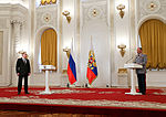 Vladimir Putin with Aleksandr Dvornikov 02.jpg