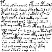 Extrait du manuscrit de Voynich