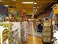 Vue générale de l'intérieur du magasin Babies R Us d'Englos.jpg