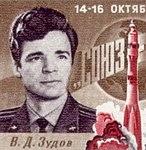 Vyacheslav Zudov.jpg
