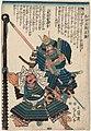 Wada Gorō Masataka and Yao no Bettō Kenkō.jpg