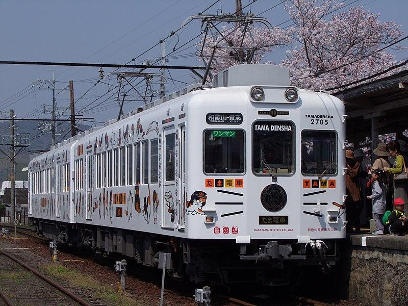 File:Wakayama Electric Railway Kuha2705Tama-200904.jpg