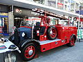 Wartime fire engine, Liverpool Blitz 70 event - DSCF0134.JPG