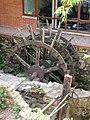 Waterwheel, Shears Lower Mill, Exeter - geograph.org.uk - 809188.jpg