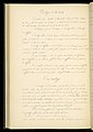 Weaver's Thesis Book (France), 1895 (CH 18438163-14).jpg