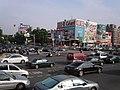 Wenxin Rd. & Taichung Port Rd. intersection, Taichung City 20070908.jpg
