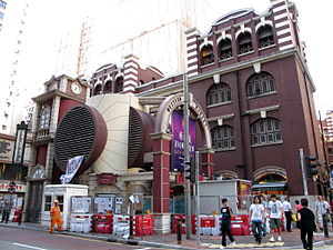 Western Market - The south facade of Western Market, partly hidden by a ventilation shaft of the MTR.