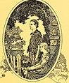 When Lincoln kept store (1922) (14778808231).jpg