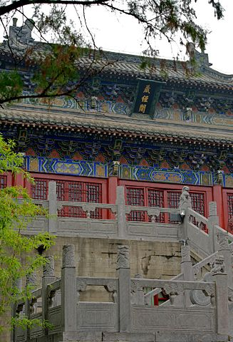 White Horse Temple (est. 68 CE), traditionally held to be at the origin of Chinese Buddhism.