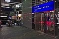 Wien Hauptbahnhof, 2014-10-14 (34).jpg