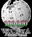 Wiki-hu-100k.png