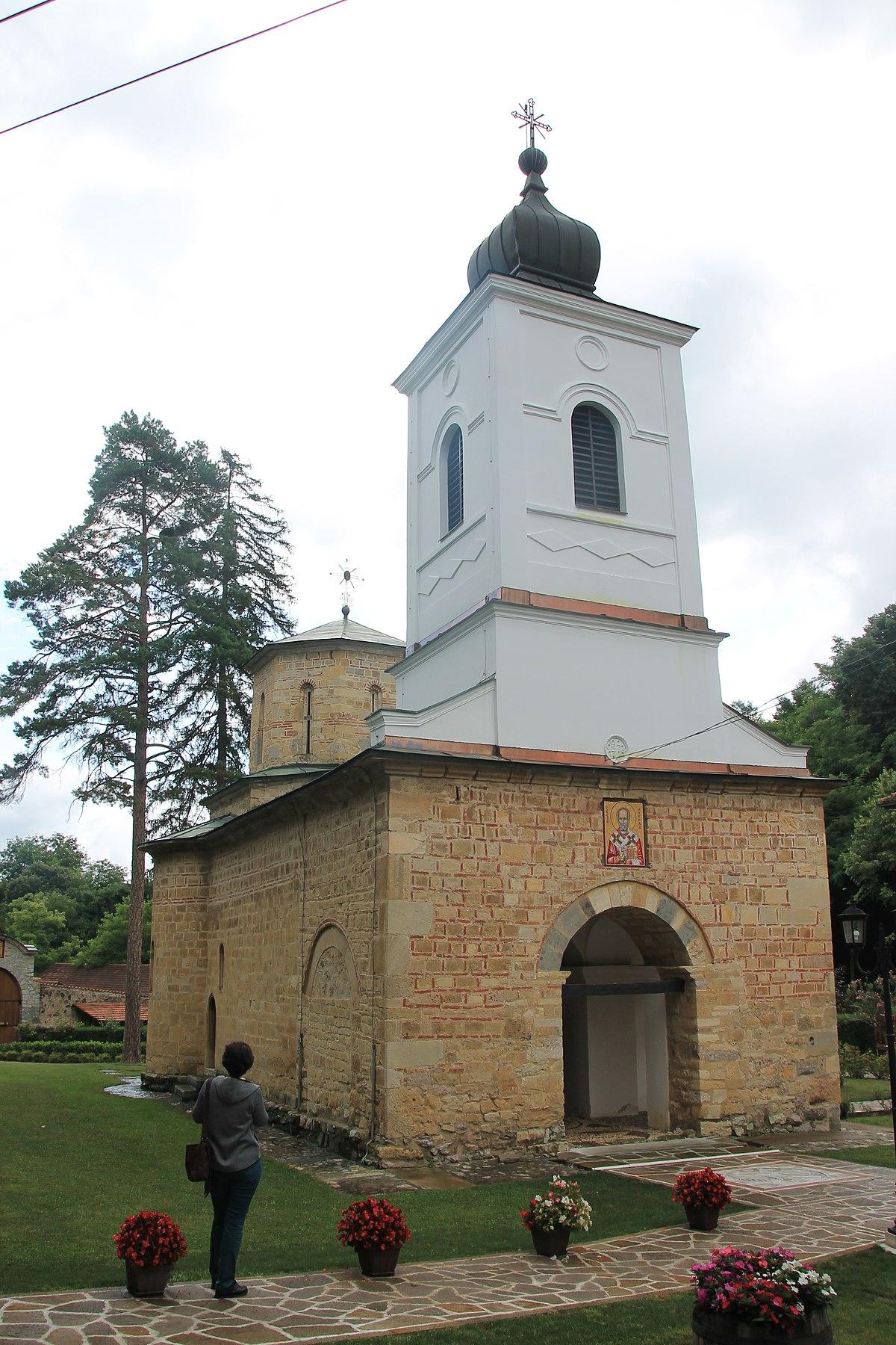 Manastir Dracha Vikipediјa Slobodna Enciklopediјa