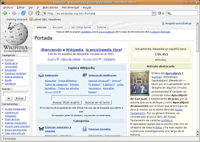 La Wikipedia es una página web.