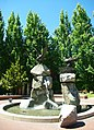 Willamette Hatfield fountain.JPG